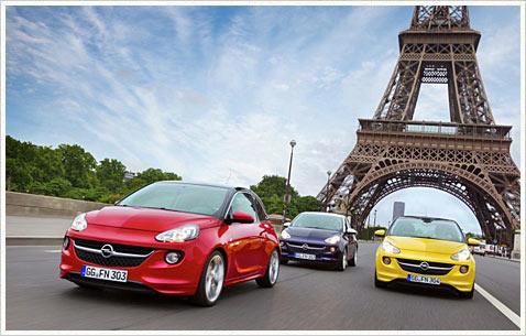 Автомобильная выставка Mondial де l'Automobile