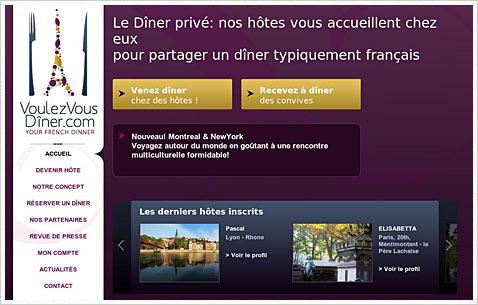 Теперь туристы могут поужинать в гостях у парижан