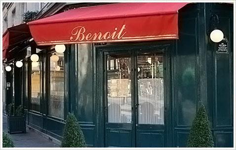 Классические парижские бистро