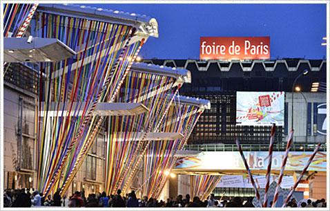Международная выставка Foire de Paris