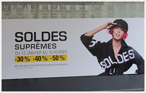 Зимние распродажи в Printemps, Париж