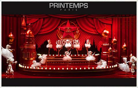 Рождество в Printemps