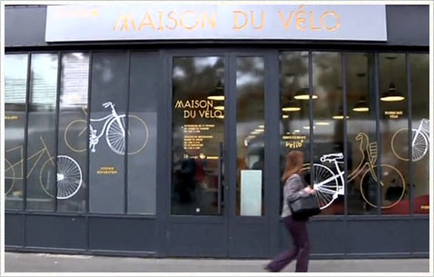Новый велоцентр в Париже