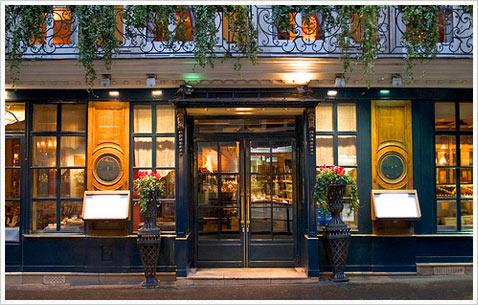 Кафе Le Procope (Прокоп) в Париже