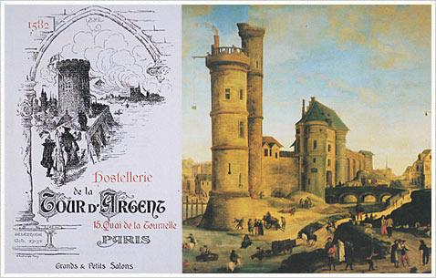 La Tour d Argent - Серебрянная башня