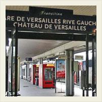 Станция RER Versailles-Rive Gauche