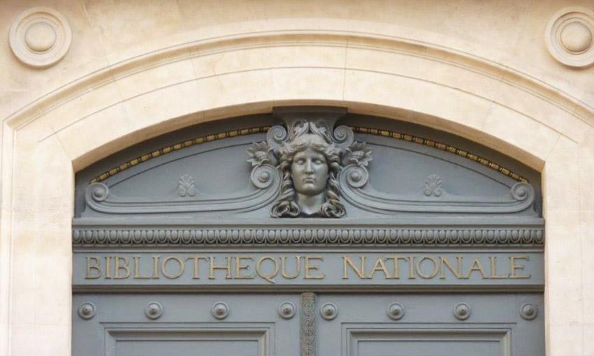 Национальная библиотека в Париже
