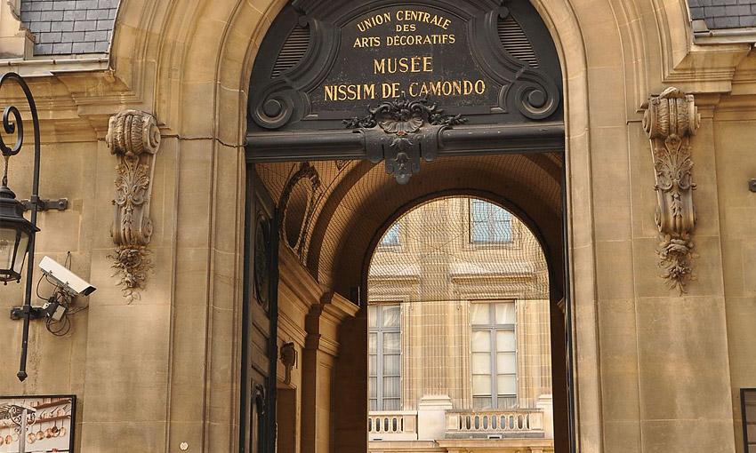 Музей Ниссим де Камондо
