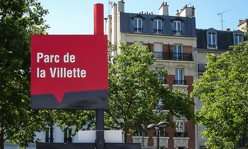 Парк Ла-Виллет в Париже