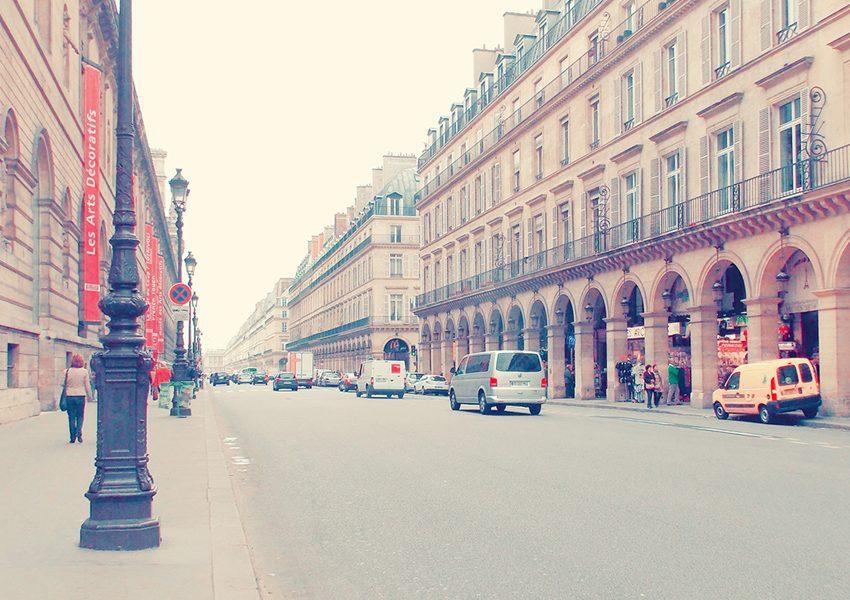 Онлайн камеры Парижа