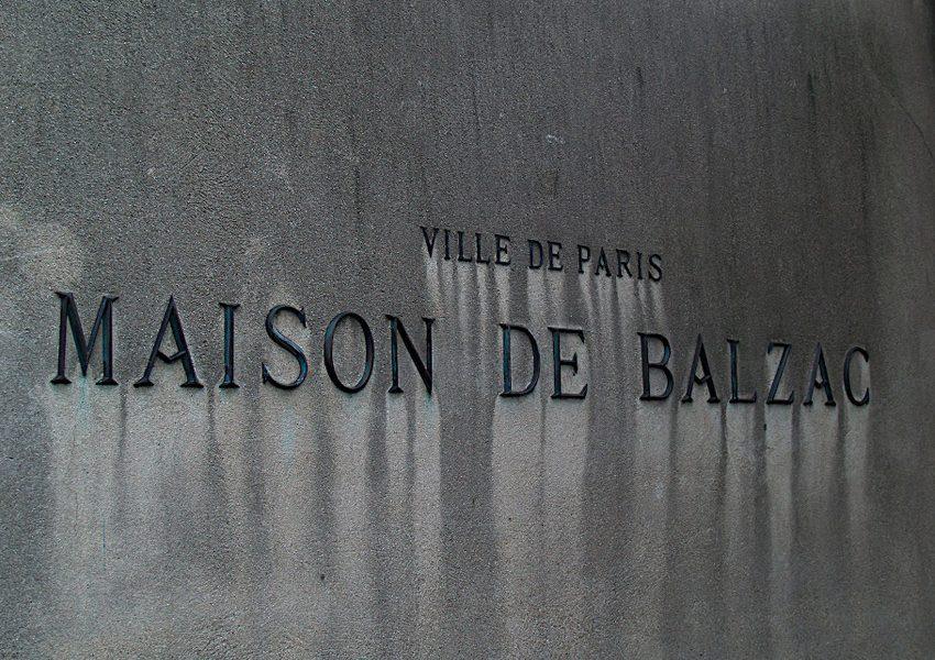 Дом-музей Бальзака (Maison de Balzac) в Париже