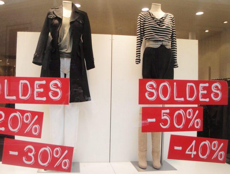 Париж приглашает на летние распродажи 2012