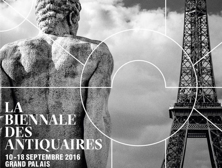 Антикварная выставка в Париже