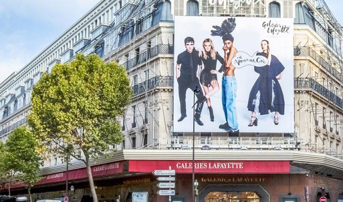 Galeries Lafayette (Галерея Лафайет) в Париже
