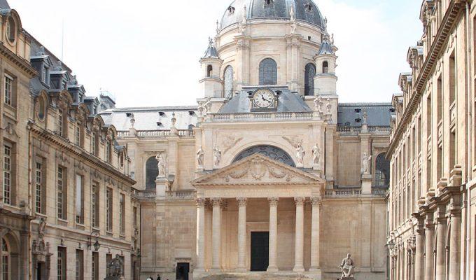 Сорбонна (La Sorbonne) в Париже
