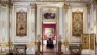 Музей Жакмар-Андре в Париже
