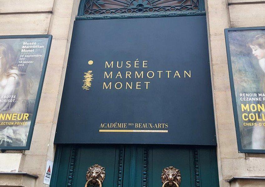 Музей Мармоттан-Моне в Париже