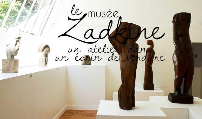 Дом-музей Цадкина в Париже